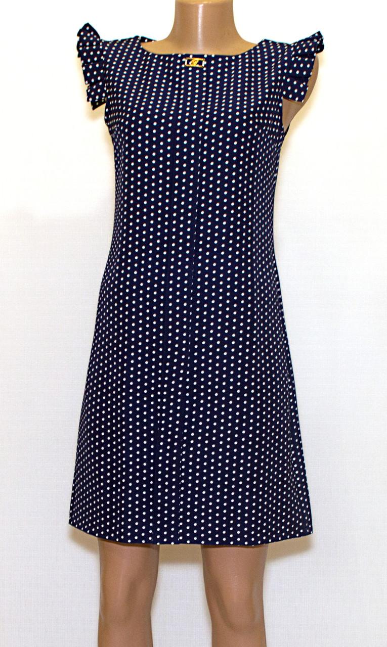 Летнее платье приталенное в горошек (46)
