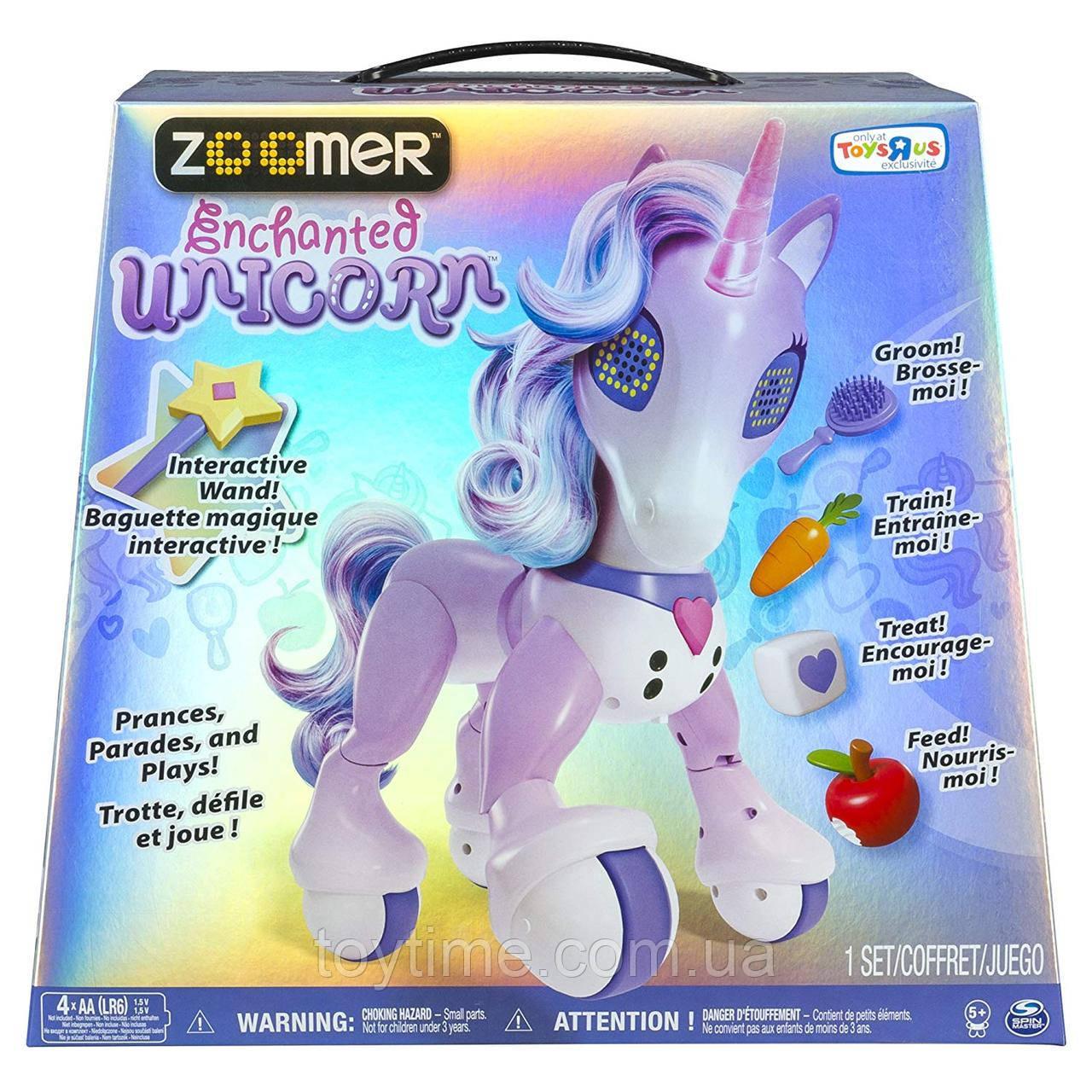 Интерактивная игрушка Зумер волшебный единорог от Spin Master / Zoomer Enchanted Unicorn
