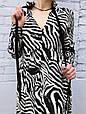 Платье женское Зебра длинный рукав Размер М, фото 4