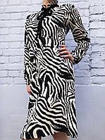 Платье женское Зебра длинный рукав