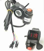 """Ручка газа """"под палец"""" 12V-72V для электротранспорта с вольтметром и кнопкой переключения скоростей"""