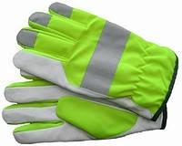 Сварочные перчатки и краги