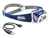 Фонарь налобный Petzl REACTIK® blue (E92 HMI)
