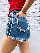 Шорты джинсовые женские рваные с лампасами голубые