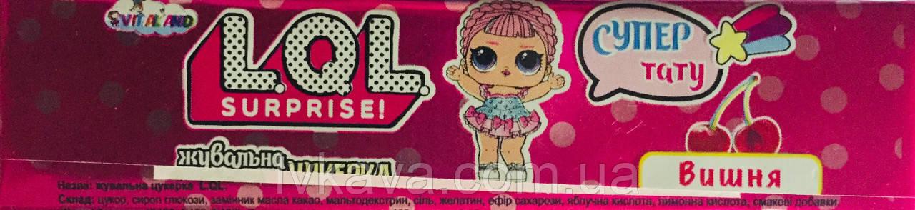 Жевательные конфеты L.O.L. surprise! вишня + тату , 17 гр
