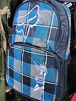 Рюкзаки школьные, велосипедные, туристические, сумки.Распродажа!!!