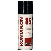 Фторопластове мастило KONTAFLON 85 (200ml)