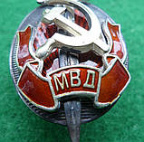 Нагрудний знак «Заслужений працівник МВС» 1946 рік срібло,позолота копія, фото 2