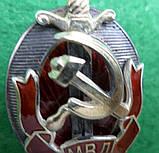 Нагрудний знак «Заслужений працівник МВС» 1946 рік срібло,позолота копія, фото 3