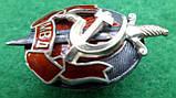 Нагрудний знак «Заслужений працівник МВС» 1946 рік срібло,позолота копія, фото 5