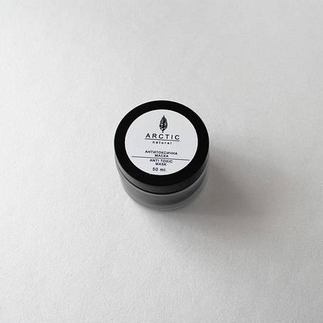 Антитоксична маска для обличчя з чорною глиною, фото 2