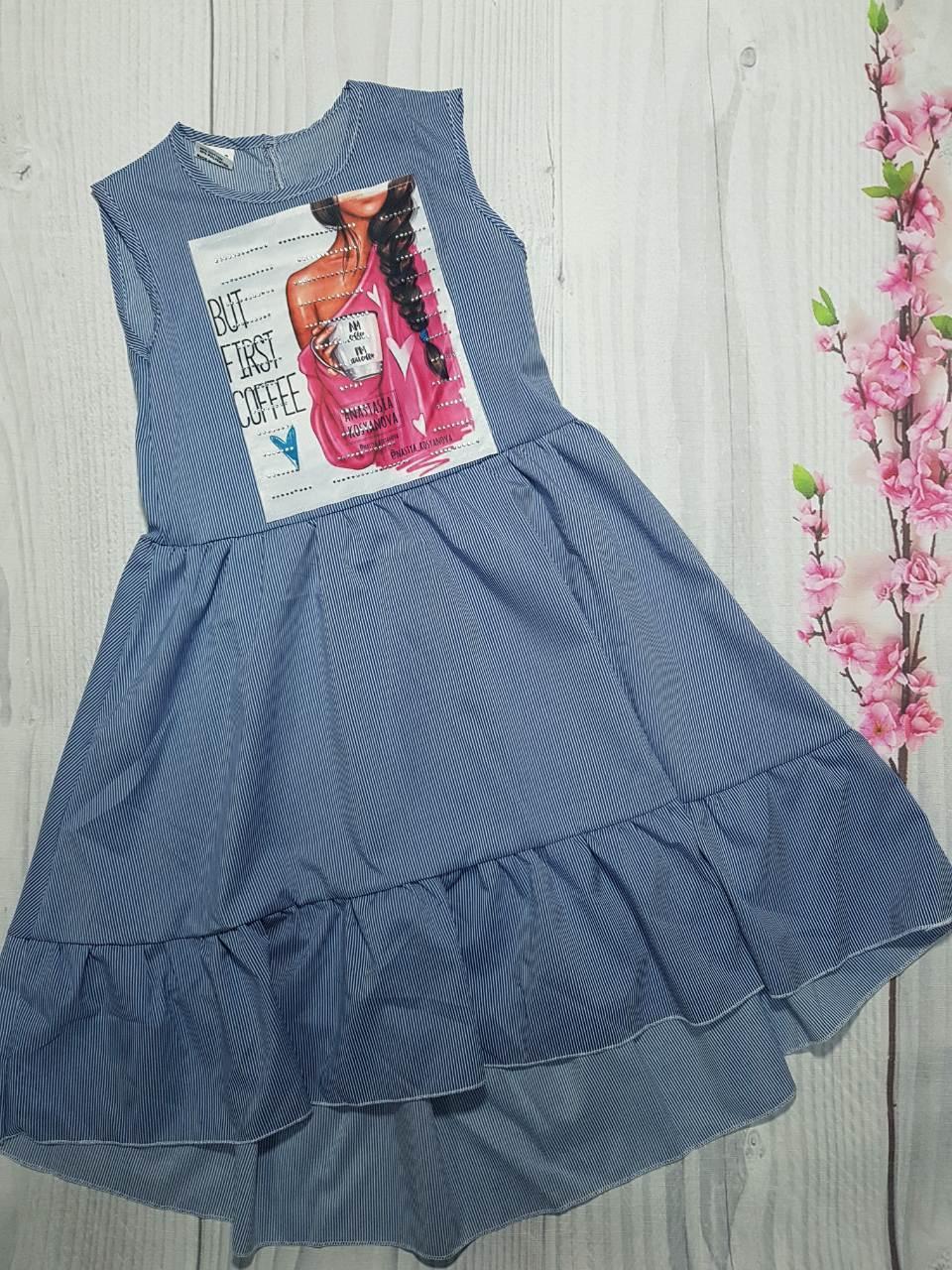 Детское платье  для девочки с 3д рисунком р. 134-158