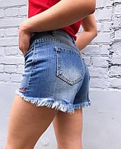 Шорты джинсовые женские голубые с красной полоской