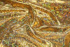 Біфлекс Голограма Золото