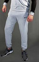 Мужские спортивные штаны Nike с манжетами отличного качества  в  стиле  Найк