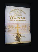 Крыжма велюровая именная, 70х140  золото