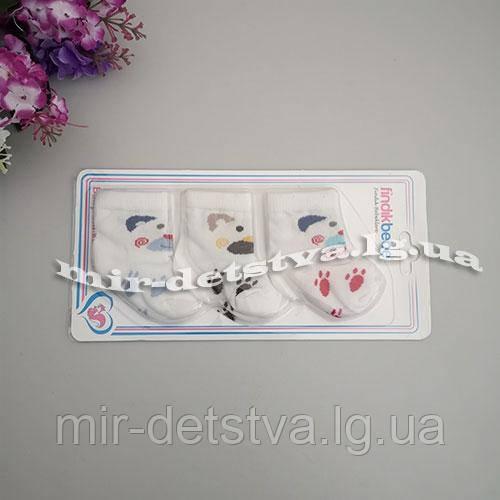 Подарочный набор носочков для новорожденных (Турция) 3 пары