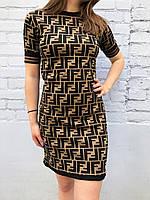Платье Fendi короткий рукав