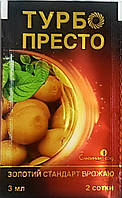 Инсектицид Турбо Престо 3 мл Вассма