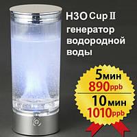 H3O Cup II 1010 ppb портативный генератор водородной воды из Японии (200 мл) японский