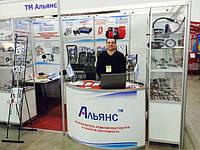 Участие в выставке «АГРО-2015» г. Киев