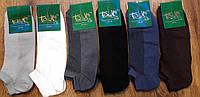 """Шкарпетки чоловічі короткі стрейчеві,сітка """"Талько""""м.Житомир"""
