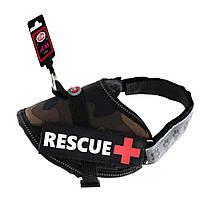 Pet Nova Шлея усиленная Rescue+ XXL 80-110см камуфляж, фото 1