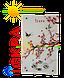 Газовая колонка ИСКРА JSD 20 РОЗОВЫЙ ЦВЕТОК дымоходная, фото 6