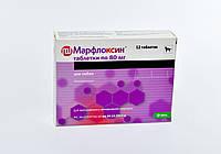 Марфлоксин 80 мг 12 таблеток KRKA
