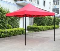 Шатёр садовый торговый 3х3м красный