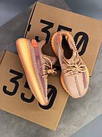 Женскиекроссовки Adidas Yeezy Boost 350 Clay (Premium-class) Бежевый