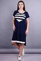 Юта. Стильное платье больших размеров, фото 1