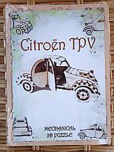 Дерев'яний конструктор 3D пазл Citroen tpv, фото 2