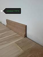 Плинтус дубовый, плинтус напольный из дуба - сапожок 70*16мм