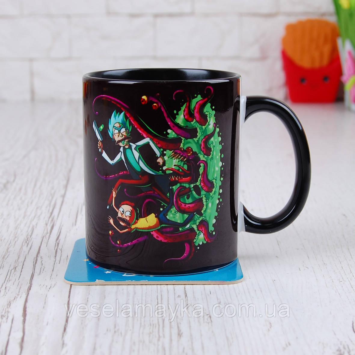 Чашка Rick and Morty 14 (Рик и Морти)