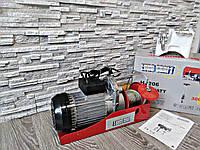 🔶 Тельфер 300 / 600kg  HJ206 / 2000W / Крепежи в комплекте / Польша.