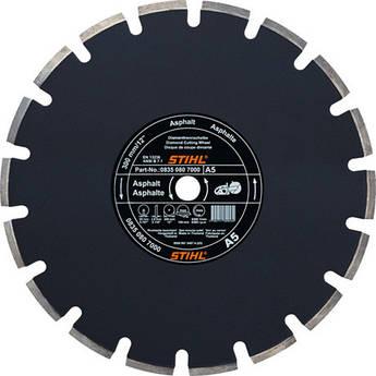 STIHL Алмазный отрезной диск по асфальту А 40 Ø400х3,0 мм