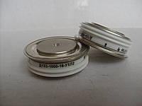 ДЛ333, диод лавинный ДЛ333-500