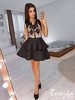 Неопреновое платье с пышной юбкой, фото 1