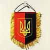 Вымпел ОУН-УПА и герб Украины с бахромой , 16х11 см.