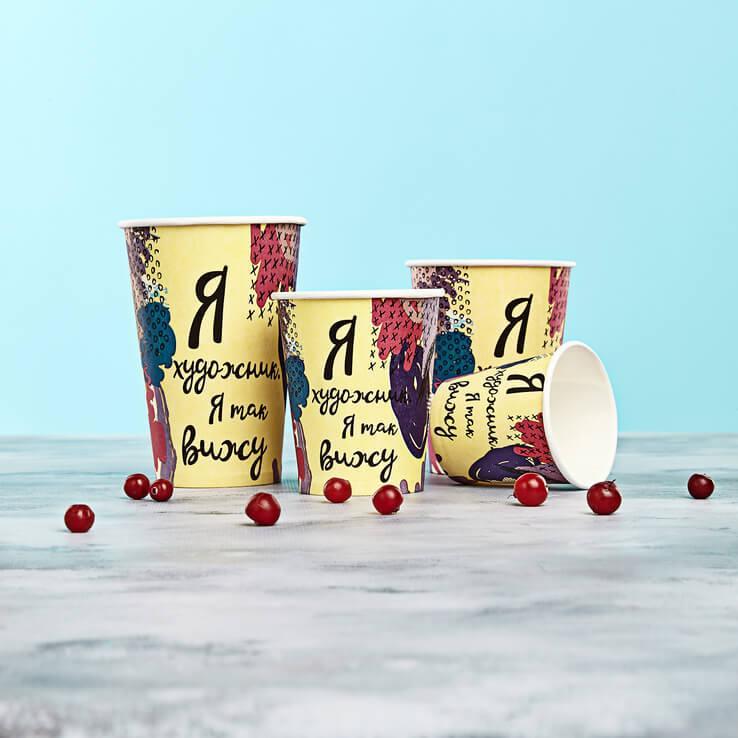 Цветной бумажный (картонный) одноразовый стакан ''Художник'' 110 мл, 50 шт