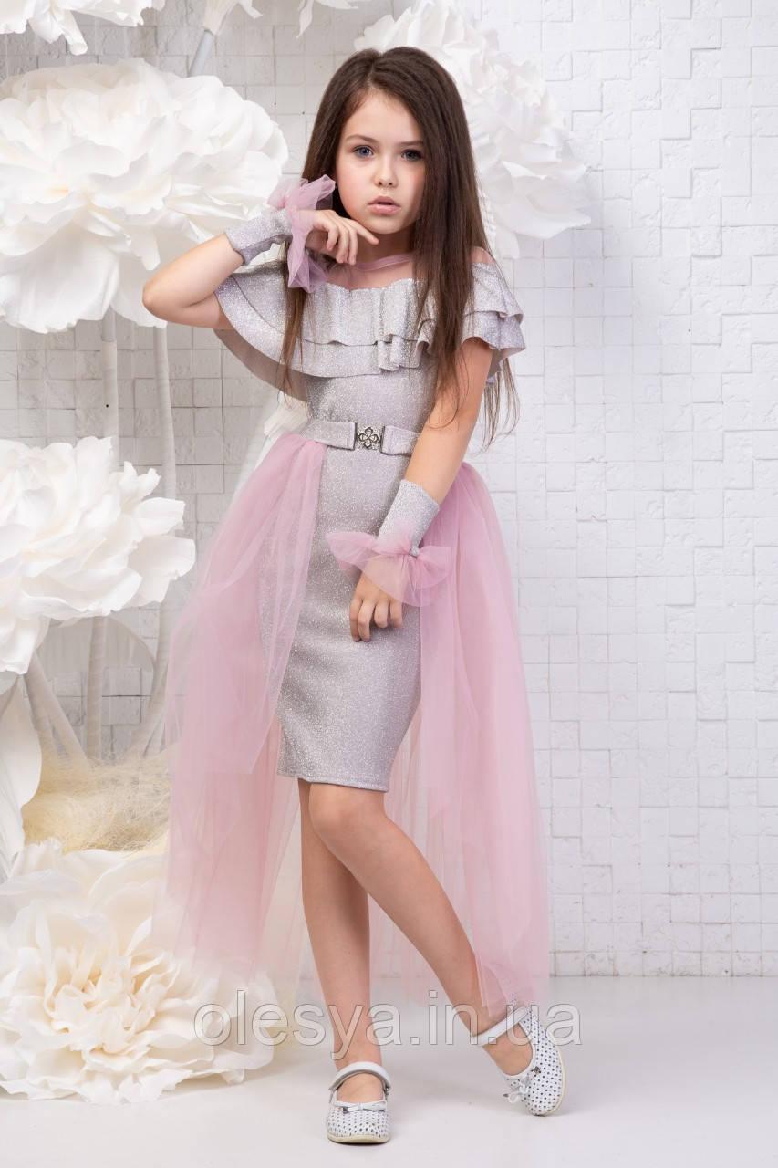 Платье нарядное детское Алесия Размеры 134- 158 в наличии пудра