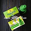 Жидкость от комаров Gardex Naturin без запаха 30 ночей