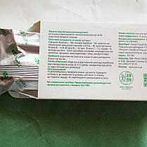 Биокальций для мозговой деятельности (Капсулы с кальцием Тяньши) 18 капс, фото 3