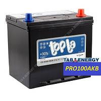 Автомобильный аккумулятор Topla top asia 65 Ач 650 А (0) R+