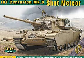 Модель израильского среднего танка Centurion Mk.5 Shot Meteor. 1/72 ACE 72427