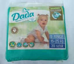 Подгузники Dada extra soft  new р.5  15-25 кг 39 шт. Польша