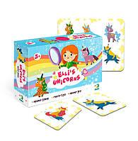 Настольная карточная игра мемо Единорожки Элли / Єдиноріжки Еллі, Додо / Dodo