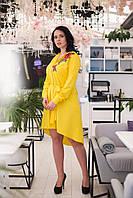 Красивое женское ассиметричное платье под пояс 50, 52, 54, 56