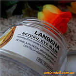 Набор LANBENA: Патчи с ретинолом Retinol Eye Mask + Патчи с гиалуроновой кислотой Hyaluronic Acid Eye Mask , фото 3